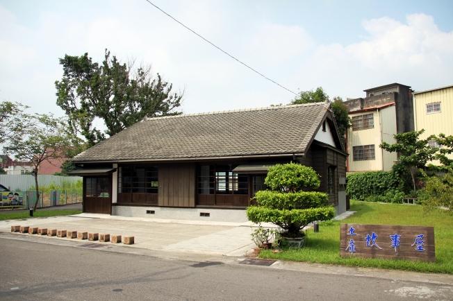 土庫故事屋