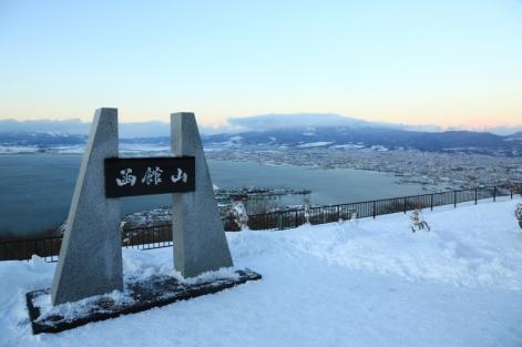 函館 (11)