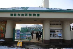 函館 (89)