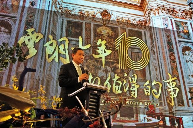 雲朗觀光集團營運滿十年,;執行長安平以驛站主人的追尋探索分享十年來的歷程。