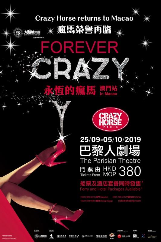 享譽全球的法式歌舞表演巴黎瘋馬秀《永恒的瘋馬》將於2019年9月25日至10月5日重歸澳門巴黎人的巴黎人劇場,為觀眾帶來最精彩的演出。