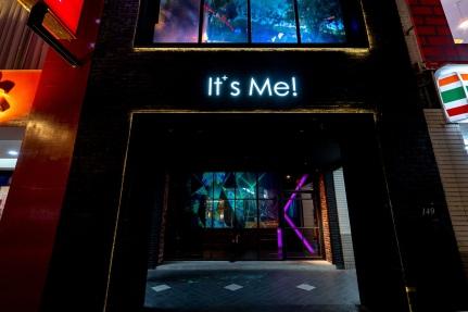 金門酒廠推出全台首間光雕酒吧「It's Me Bar」