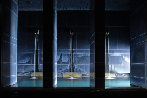 hoshino resort meditation bath