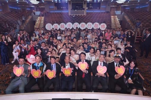 圖說一:公主遊輪首度與基隆市政府合作舉辦「臺灣首次海上聯合婚禮」,與30對新人一起見證浪漫時刻(公主遊輪提供)