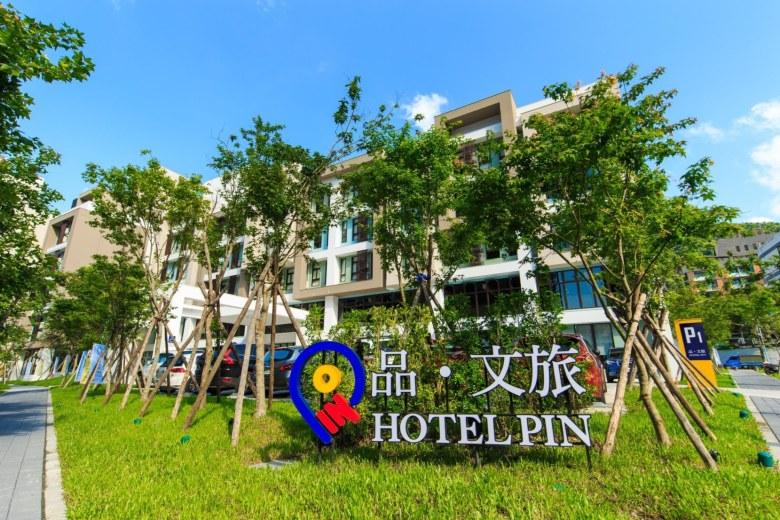 雲朗觀光全新飯店品牌「品文旅」,首家礁溪據點正式營運
