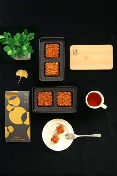 2019「雲朗月餅禮盒」包含滷肉蛋黃、棗泥松子、豆沙蛋黃、豆沙栗子四種口味,4入定價NT$820