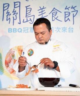 台北新板希爾頓-關島美食節-冠軍主廚 Peter Duenas
