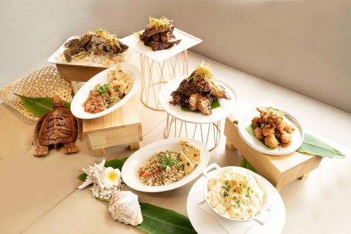 台北新板希爾頓-關島美食節-查莫洛料理