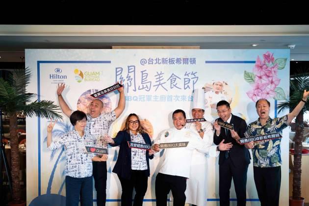台北新板希爾頓-關島美食節