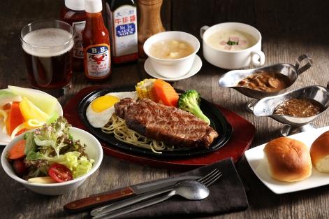 台北君悅-Cheers歡飲廊-台式鐵板套餐-碳烤美國紐約客牛排 (1)