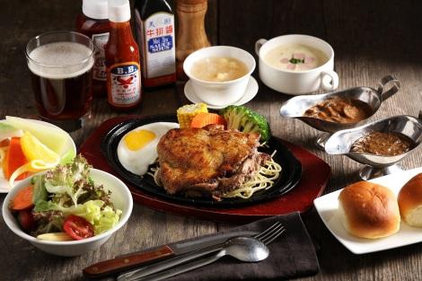 台北君悅-Cheers歡飲廊-台式鐵板套餐-鐵板香料去骨雞腿排 (1)