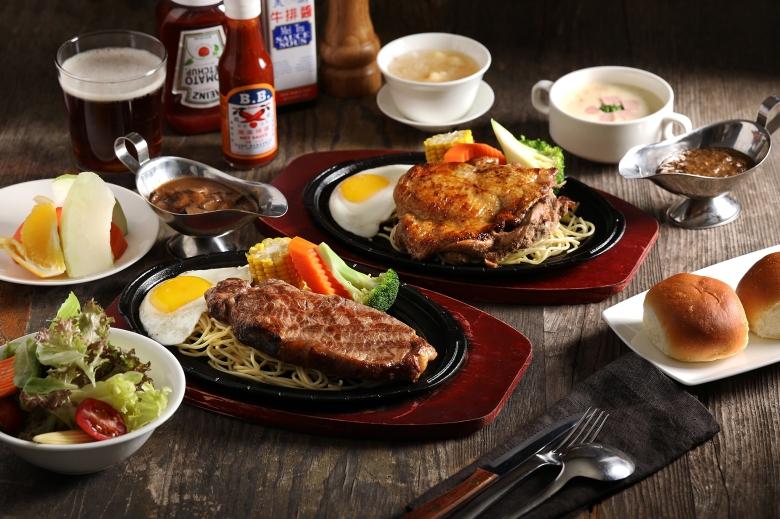 台北君悅-Cheers歡飲廊-台式鐵板套餐