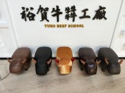 YUHO BEEF 裕賀牛肉觀光工廠