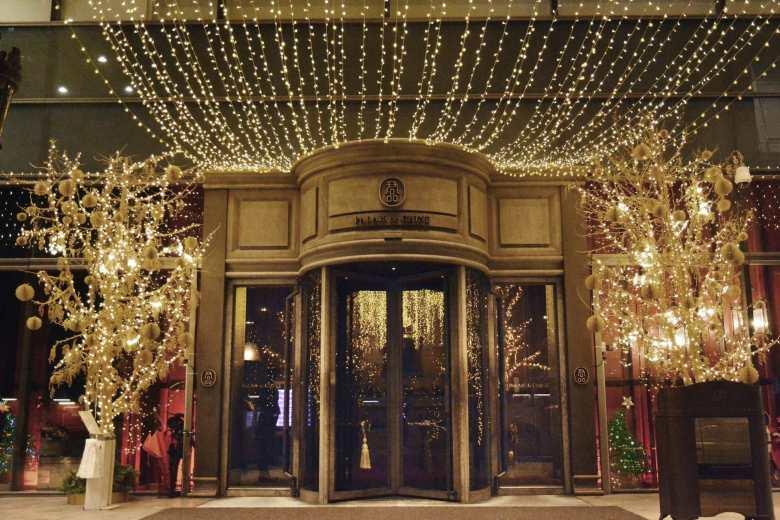 君品酒店呈現歐式古典風情 打造金色浪漫聖誕節