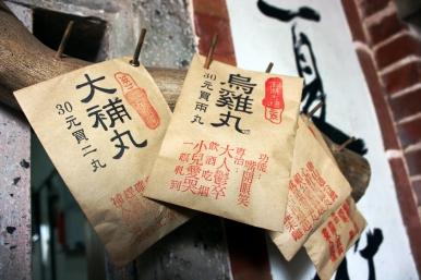 澎湖二崁小_dailyfocus (12)