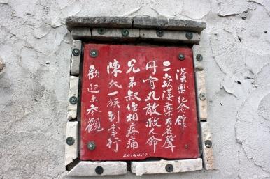 澎湖二崁小_dailyfocus (16)