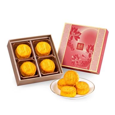 主廚推薦奶黃月餅禮盒-4入&8入